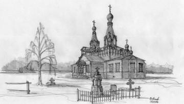 Церковь Герасима в Купчине