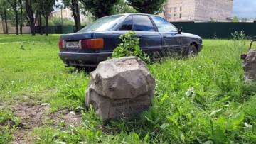 Фарфоровское кладбище