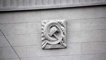 Герб на Московском, 94