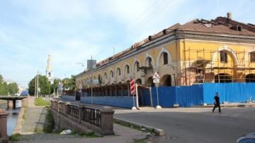 Никольский рынок на Крюковом канале