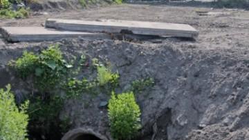 Сельдяной канал, труба