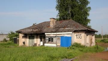 Таллинское шоссе, 155