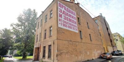 Улица Трефолева, 18, до реконструкции