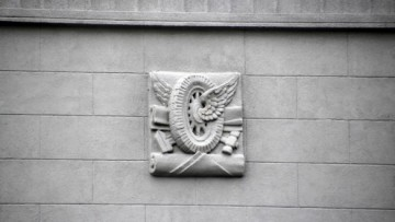 Знак на Московском, 94