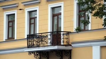 Балкон Невской косметики