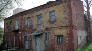 Дом Бантикова на Московской улице, 19, в Пушкине