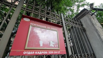Фабрика Крупской, приглашаются на работу
