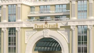 Герб графа Орлова над аркой