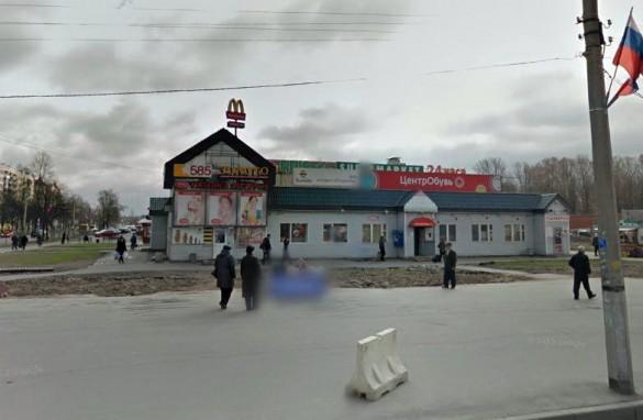 Колпино, Пролетарская, 38