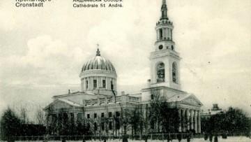 Собор Андрея Первозванного, Андреевский в Кронштадте