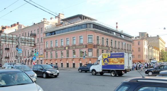 Малый проспект Петроградской стороны, 5, Дом гения