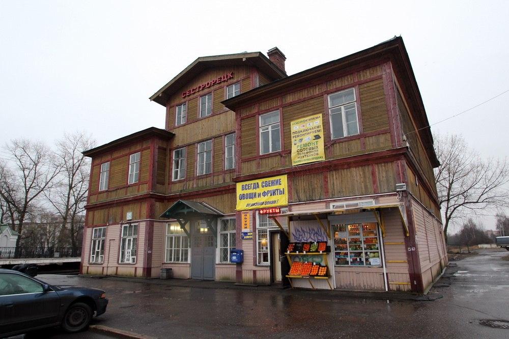 Сестрорецк, Дубковское шоссе, 1, вокзал