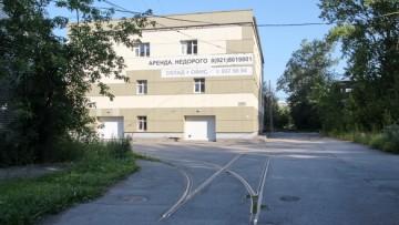 Средний проспект, дом 77, корпус 2, литера Р