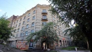 Улица Блохина, 15
