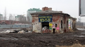 Заброшенная автостанция на Рябовском