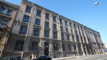Здание Литейной женской гимназии на улице Некрасова, 15