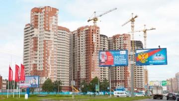 Жилой комплекс Звездный на Орджоникидзе