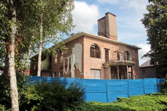 Дом с ангелом в Павловске