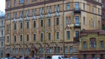 Дом с эркерами на Мойке, 112