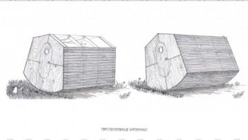 Проект «Колыбель» для богадельни на Энгельса