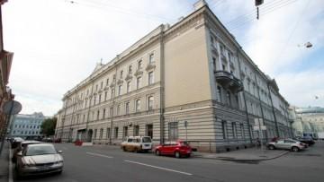 Консерватория на Театральной площади