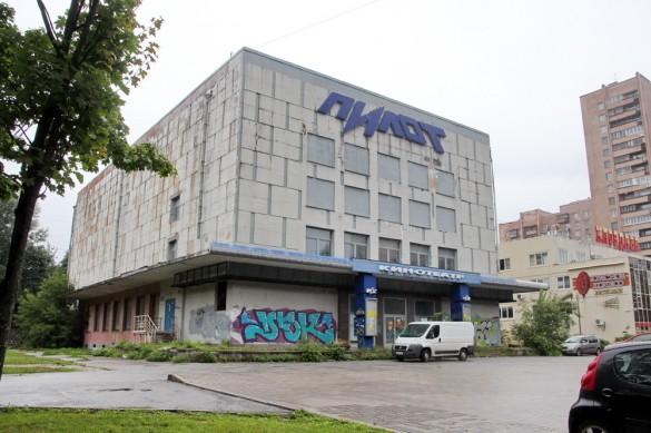 Кинотеатр Пилот на 2-м Муринском проспекте