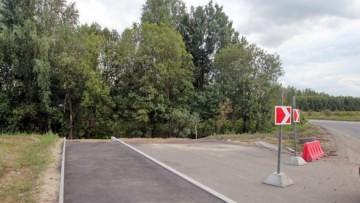 Новый участок Муринской дороги