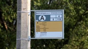 Остановка Жилгородок АО Приневское