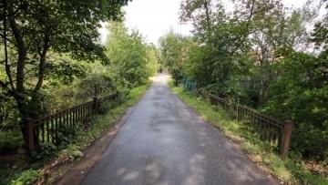 Павловск, Водопроводный мост