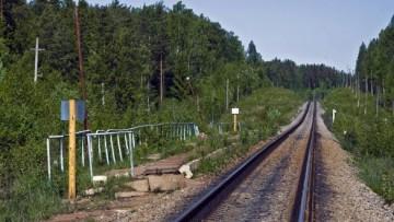 Платформа 86-й километр, Зеркальный