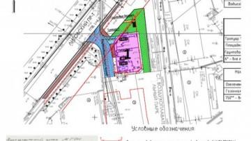 Генеральный план строительства
