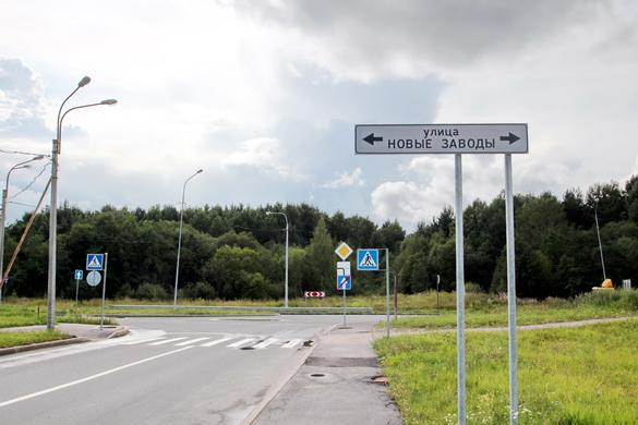 Улица Новые Заводы в Стрельне