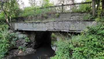 Водопроводный мост