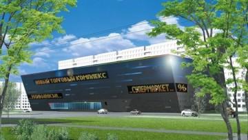 Торговый комплекс «Искра»