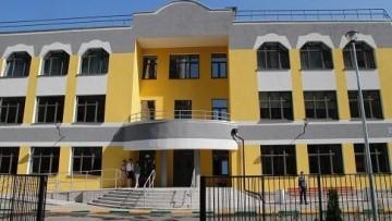 Богатырский проспект, 48, корпус 2, детский сад