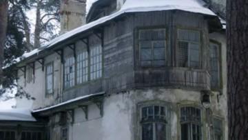 Дача в Сестрорецке