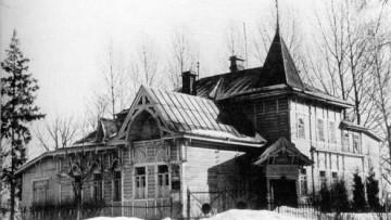 Дом Асмуса в Павловске