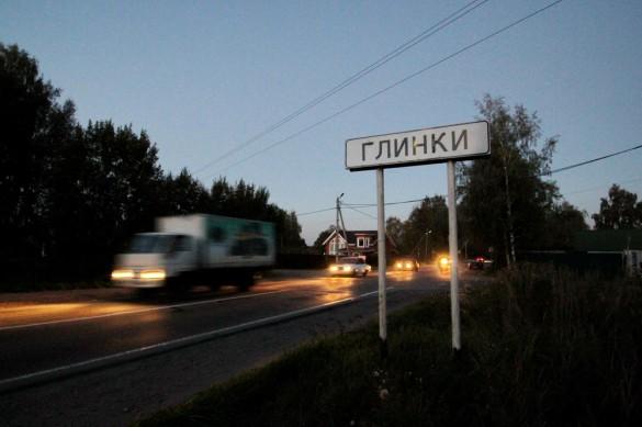 Глинки под Павловском