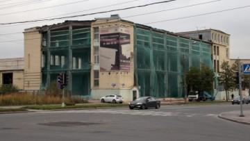 Корпус Механического завода на Кузнецовской