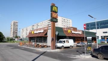 Макдоналдс на Народной