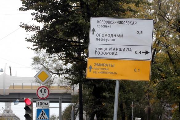 Новоовсянниковская проспект