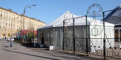 Павильон Цирка в Автово