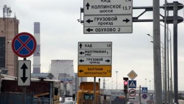 Указатель Индустриальная улица