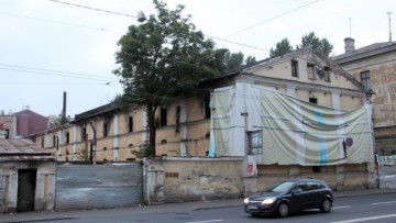 Военный склад на Лермонтовском