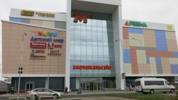 Торговый центр «Монпансье»