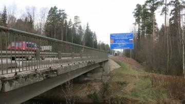 Начало федерального участка трассы «Скандинавия»