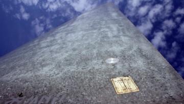 «Башня мира» в ясную погоду
