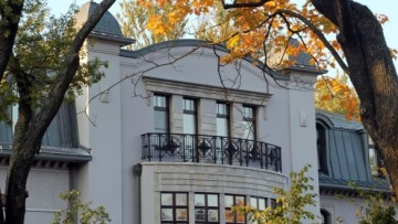 Дом на Санаторной