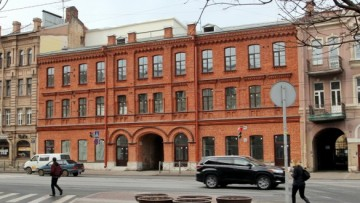 Московский проспект, 55, баня