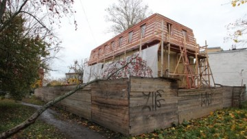 Петергоф, Константиновская улица, 12, реконструкция
